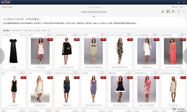 【经典网站】PicvPic:在线服装购物搜索筛选网