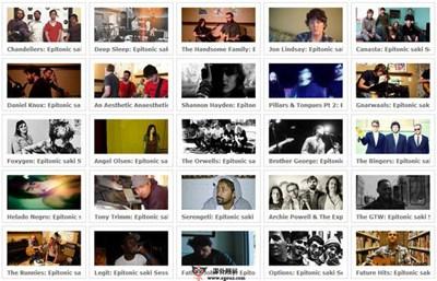 【经典网站】Epitonic:在线音乐发现与编辑网