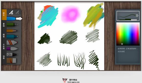 【工具类】17HuaHua:在线手绘画画工具