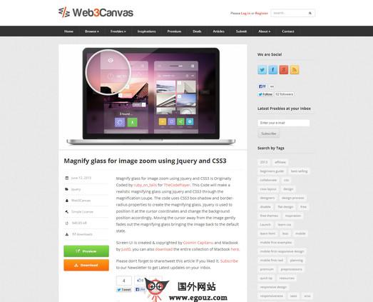 【素材网站】Web3Canvas:网站设计免费资源分享网
