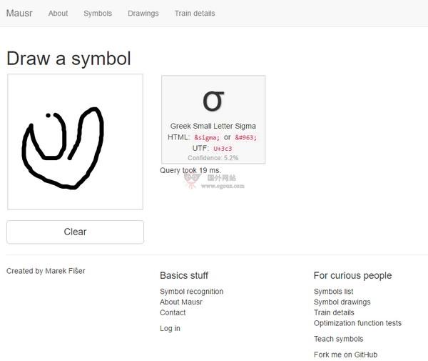【经典网站】Mausr|在线绘画找特殊符号