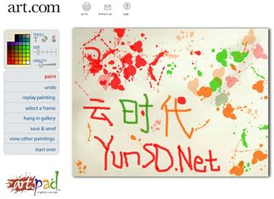 【数据测试】artpad 好玩在线油画应用