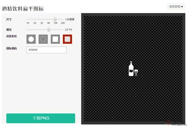 【素材网站】FlatIcons:免费图标自定义下载网