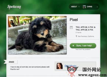 【经典网站】SpotWag:宠物托管社交网