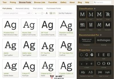 【素材网站】TypeKit:在线字体设计托管平台