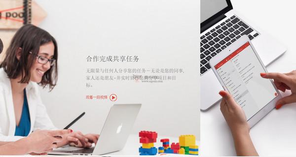 【经典网站】Todoist:跨平台待办事项管理器