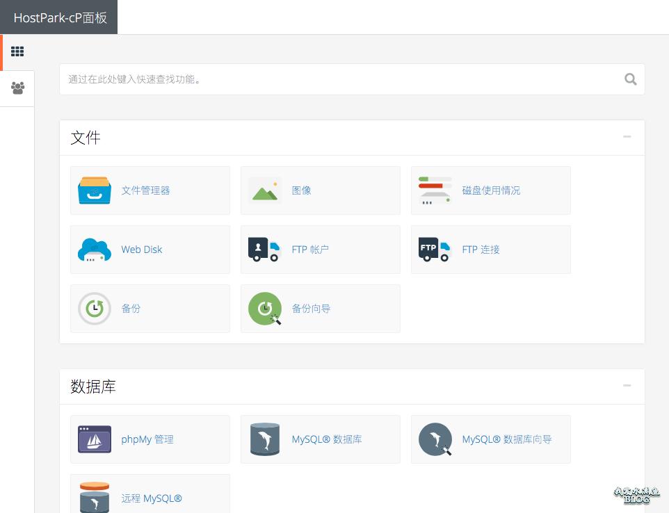 【Wordpress相关】优质海外主机推荐:主机公园