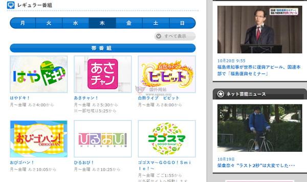 【经典网站】日本TBS电视台官网