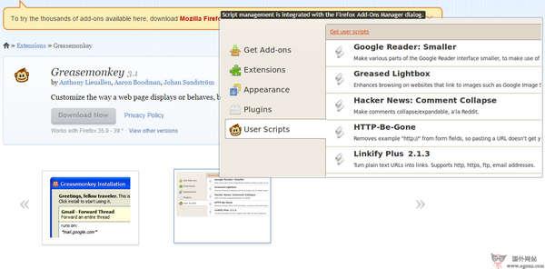 【经典网站】Greasemonkey:浏览器油猴扩展插件官网