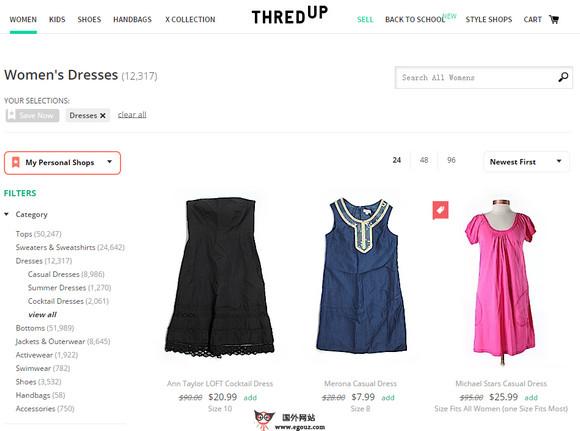【经典网站】ThredUp:美国二手衣物寄售平台