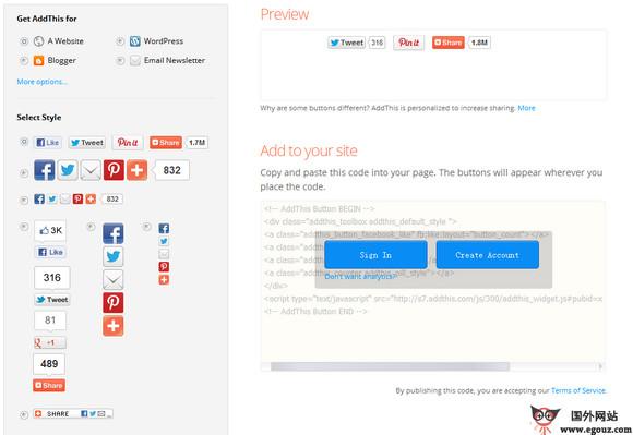 【工具类】AddThis:网络书签按钮聚合插件工具