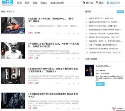 【经典网站】ChuangRiBao:创日报科技新媒体