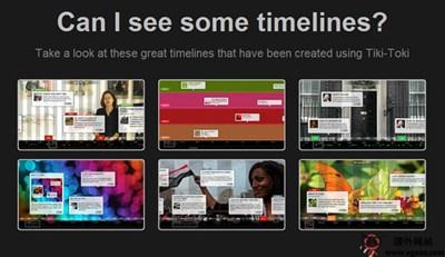 【工具类】Tiki Toki:交互式多媒体时间轴制作应用
