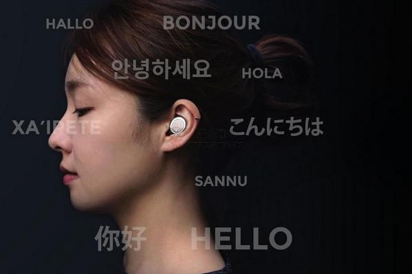 【经典网站】Mymanu|多国语言同步翻译耳机