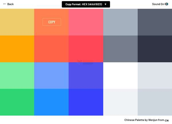 【素材网站】Flatuicolors 前端UI调色板组合