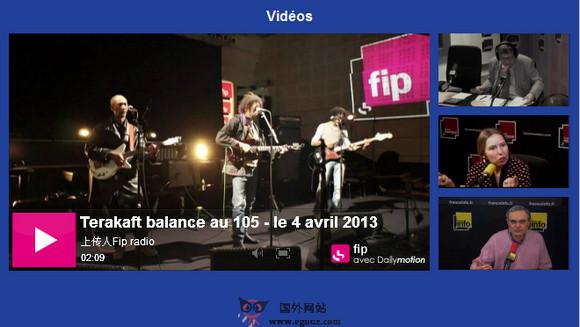 【经典网站】RadioFrance:法国广播音乐电台