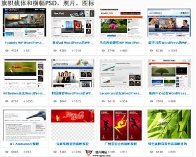 【素材网站】FaceGFX:免费素材搜索引擎大全