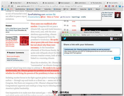 【工具类】SavePublishing:浏览器书签高亮显示语句工具