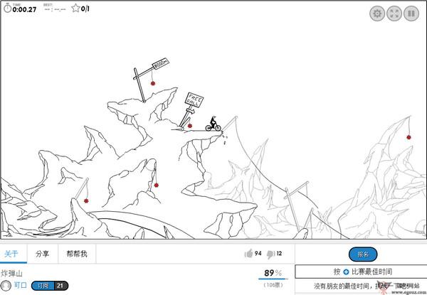 【经典网站】Freereder:自由骑士障碍自行车游戏