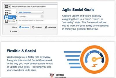 【经典网站】GetWorkSimple:职场社交管理平台