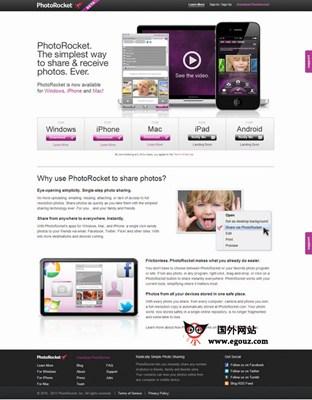 【工具类】PhotoRocket:便捷式图片分享工具