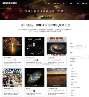 【素材网站】Sonniss|独立音效库销售网