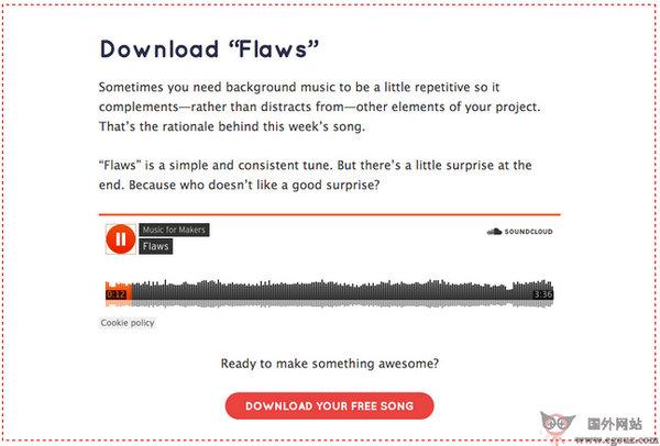 【素材网站】MusicMakers:免费背景音乐订阅网