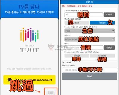 【经典网站】TVUT|韩国KBS直播应用