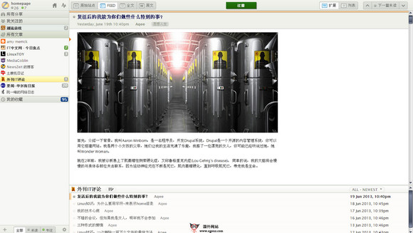【工具类】NewsZeit:中文开源RSS阅读器工具