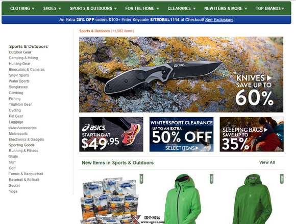 【经典网站】Sierra:美国户外装备购物网