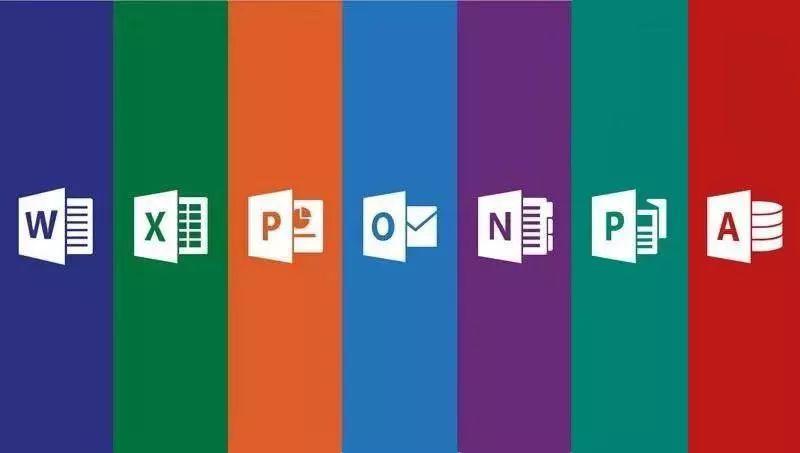 【软件分享】get所有office软件的实用功能,办公效率飞升!
