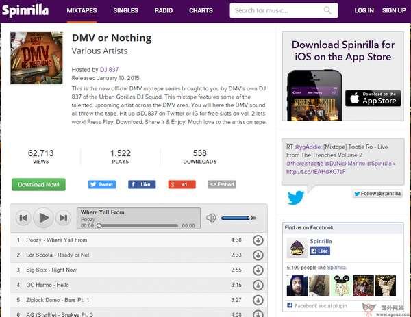 【经典网站】Spinrilla:免费嘻哈音乐分享网