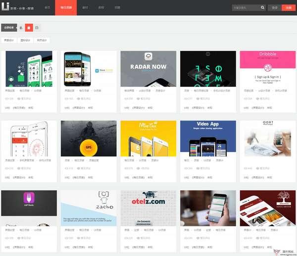 【素材网站】UiShe:网站UI设计素材资源网