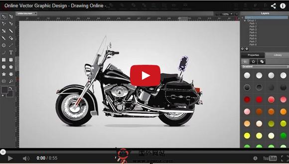【工具类】YouiDraw:在线矢量图形设计制作平台