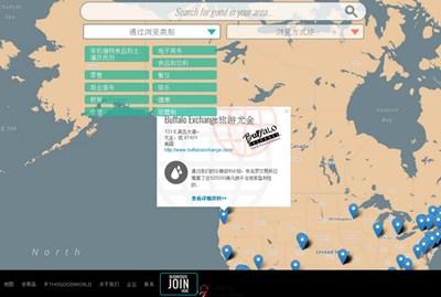 【经典网站】ThisGoodWorld:在线企业名录展示平台