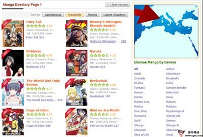 【经典网站】MangaFox:免费在线阅读漫画网