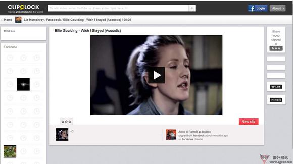 【经典网站】ClipClock:短视频剪辑分享应用平台