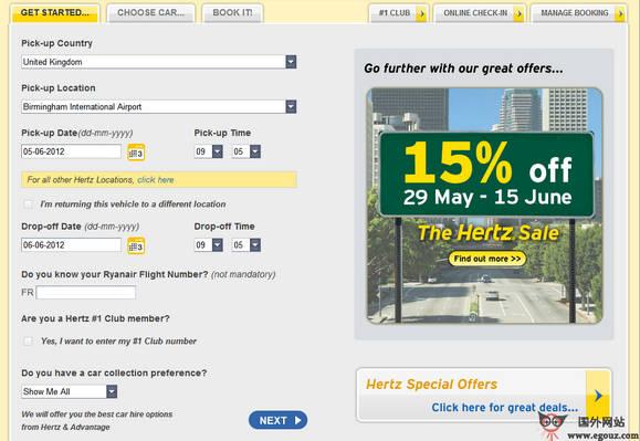 【经典网站】RyanAir:爱尔兰瑞安航空官方网站