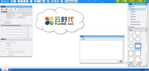 【数据测试】cacoo,功能强大的在线绘图云软件