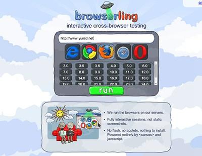 【数据测试】Browserling:跨平台在线测试网页兼容