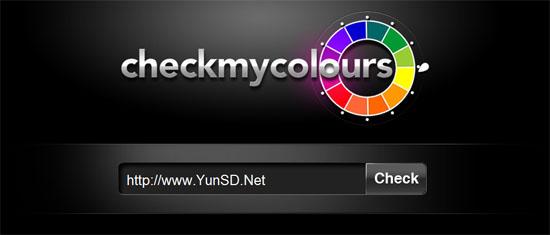 【数据测试】Check My Colours-在线分析对比网页颜色