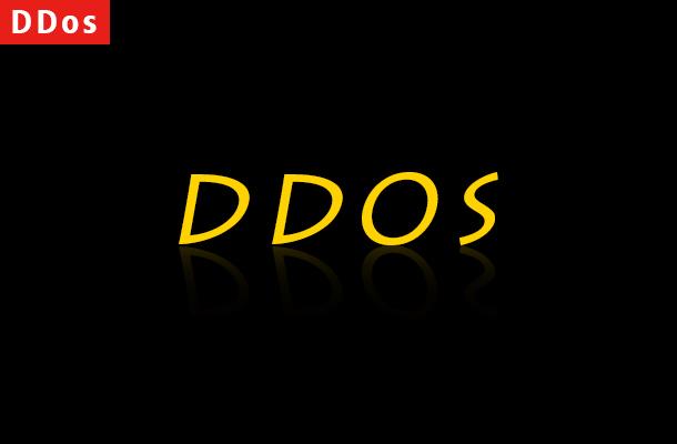 【数据测试】揭秘DDoS黑市:50 块钱就能击瘫一家网站