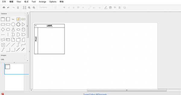 【数据测试】Diagram,免费在线制作流程图云软件