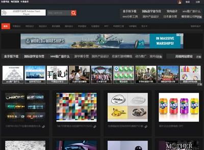 【经典网站】分享一个关于国外设计欣赏网站—DOOOOR