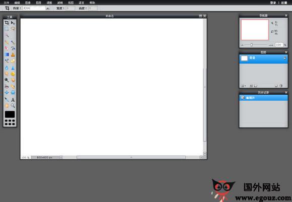 【工具类】Pixlr:在线图片编辑工具