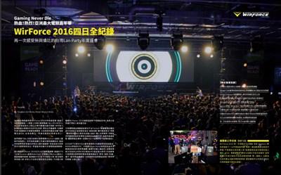 【经典网站】台湾4Gamers电竞游戏平台
