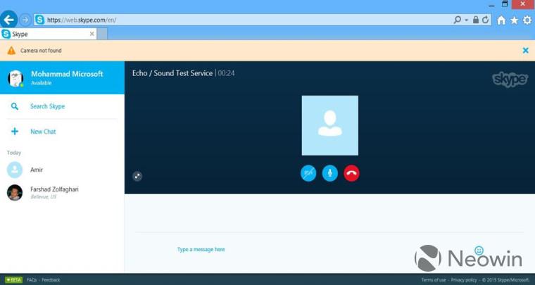 【数据测试】Skype网页版开始beta测试