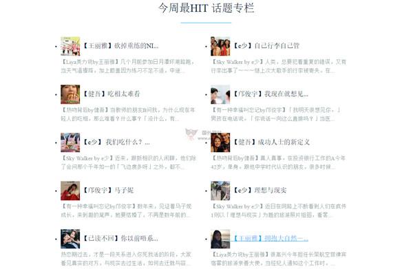 【经典网站】Nmplus:香港潮流互动媒体网