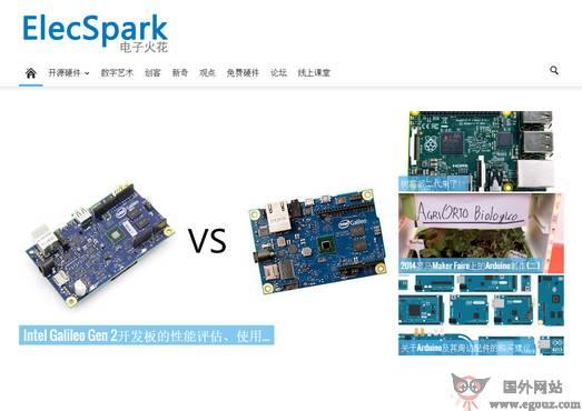 【经典网站】ElecSpark:电子火花创客社区