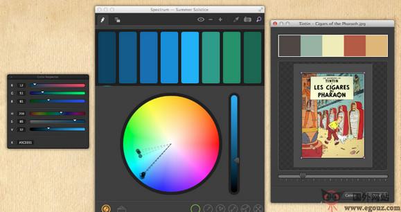 【工具类】Eigenlogik:Spectrum光谱色彩搭配配置工具
